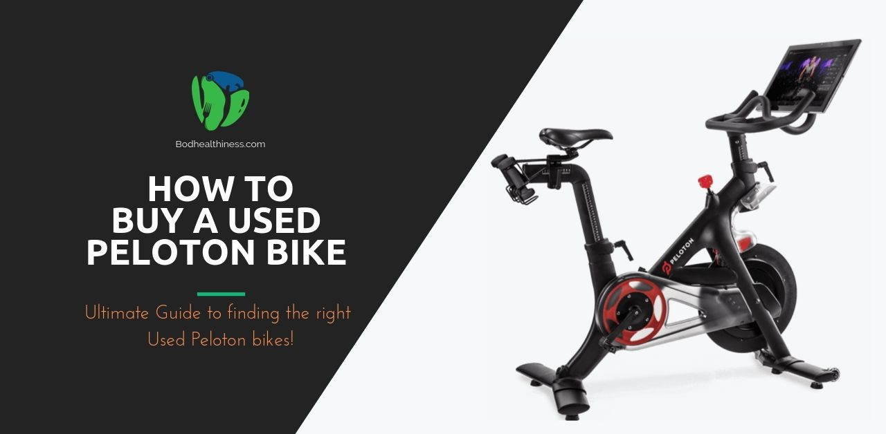 How to Buy a used peloton bike at a discounted price